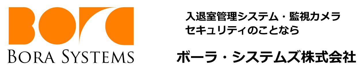 ボーラ・システムズ株式会社